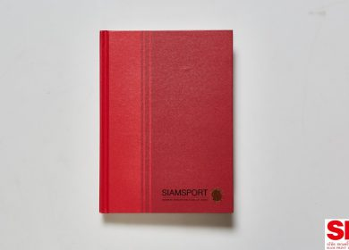 Siamprint Products 00080 390x280 - หนังสือ นิตยสาร